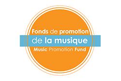fonds-promotion-musique-guilde-2015